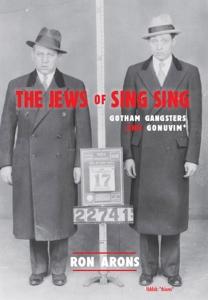 jews-of-sing-sing